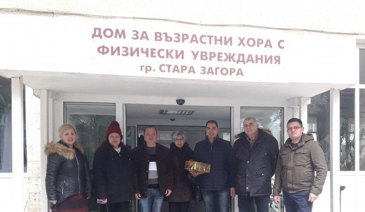 Младите социалисти дариха мултимедия в Дома за възрастни хора с физически увреждания-Стара Загора