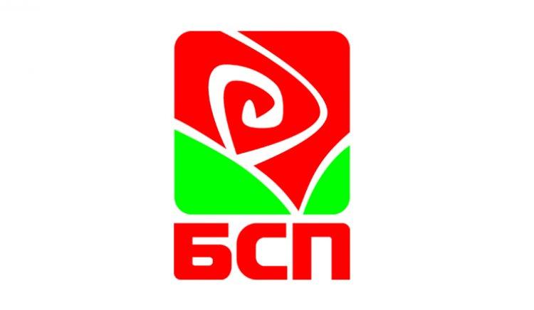 БАС-Казанлък и социалисти отбелязаха 11 април - Международния ден на пострадалите от фашизма и войната