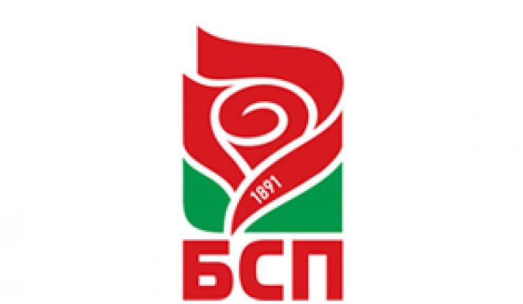 Социалистите в Стара Загора избират кандидат за кмет