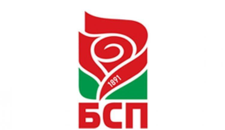 Досегашните  кметове  на Опан и Гурково - отново издигнати от БСП за предстоящите местни избори