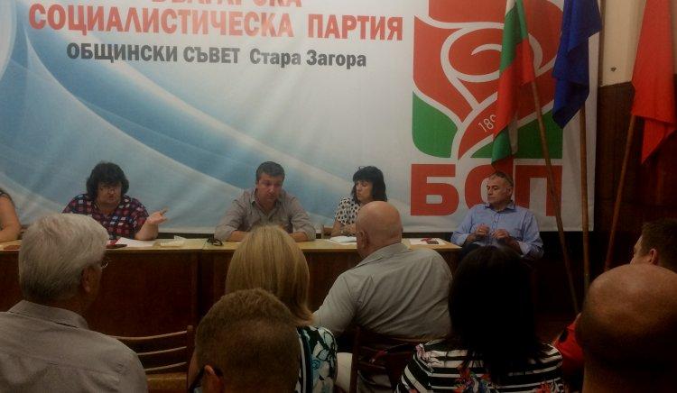 """Областният съвет на БСП-Стара Загора се включва в кампанията, подета от Нинова, """"Нов модел на местна власт"""""""